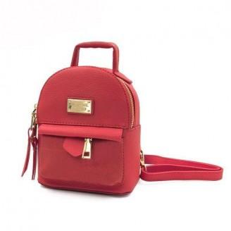 Cute Feminine Leather Mini Backpack [4 Variants]